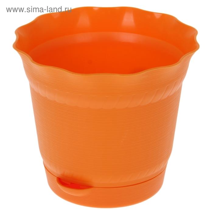 Горшок для цветов с поддоном 1,7 л Aquarelle d=17 см, цвет светло-оранжевый