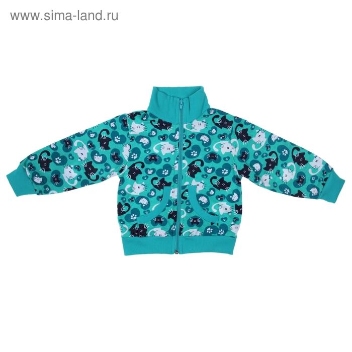 Куртка для девочки, рост 92 см (56), цвет микс
