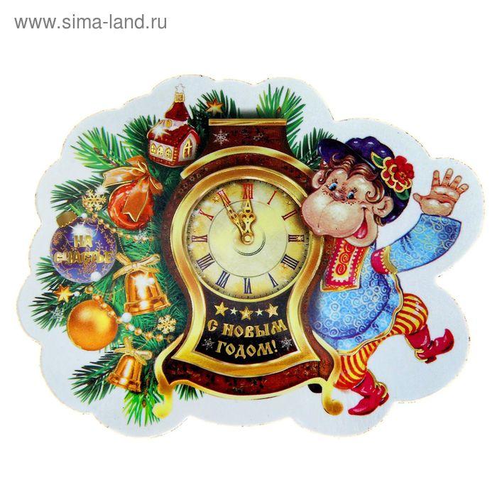 """Магнит с символом года """"Обезьянка с курантами. С Новым Годом!"""""""