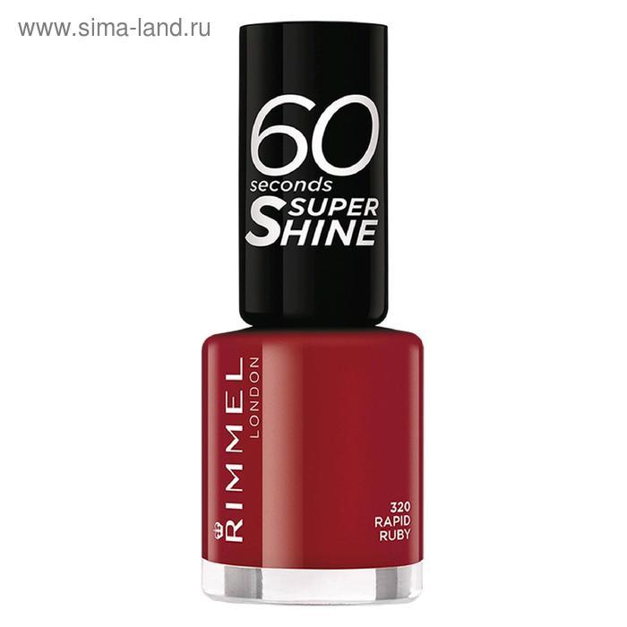 Лак для ногтей Rimmel `60 Seconds` Re-lanch  320 тон (rapid ruby)