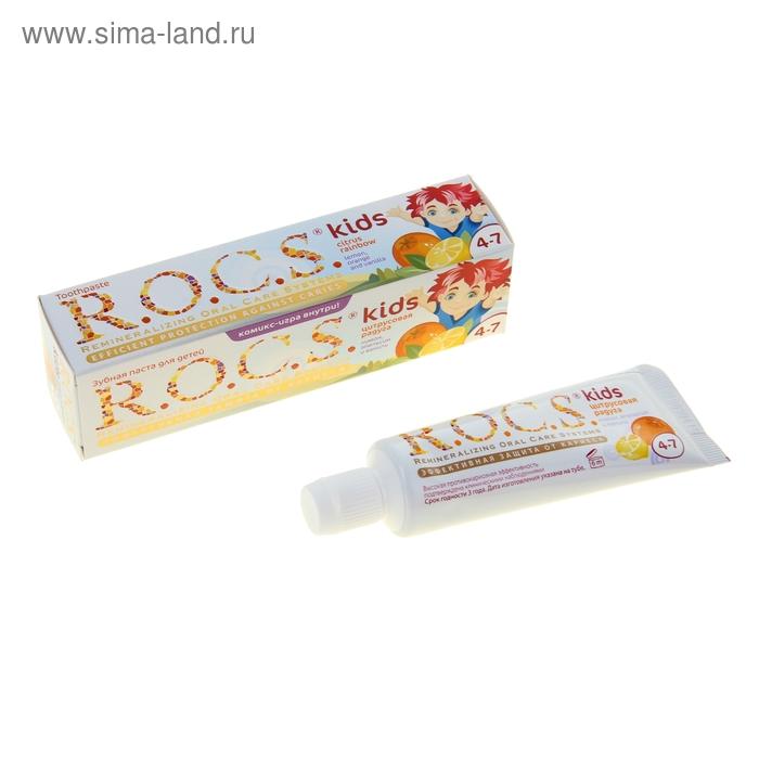 Зубная паста R.O.C.S. для детей Лимон, Апельсин и Ваниль, 45гр