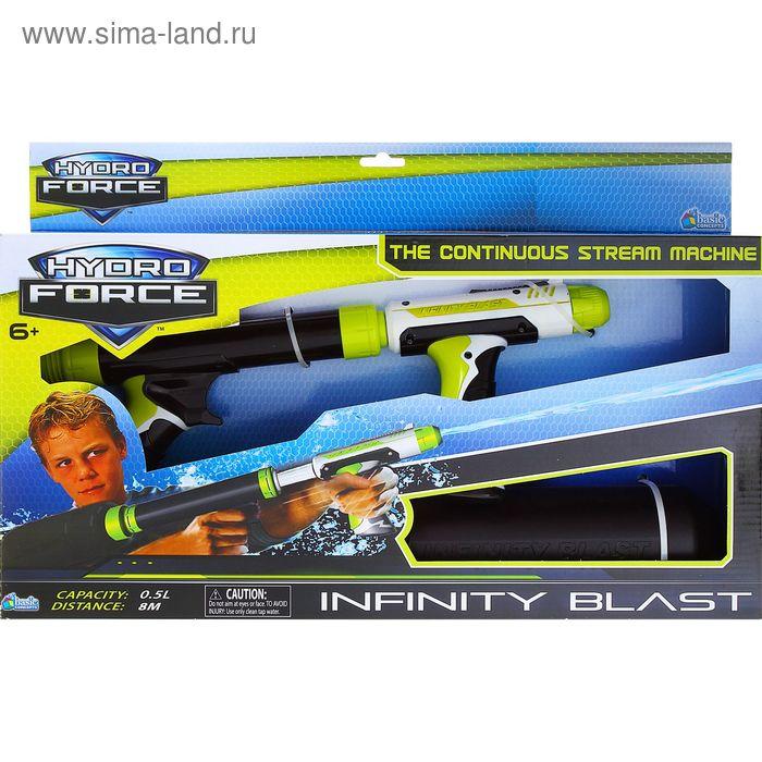 """Водное оружие со съемным резервуаром """"Infinity Blast"""""""