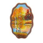 """Картина """"Осень"""" в форме облака №1 12х18 см 071 каменная крошка"""