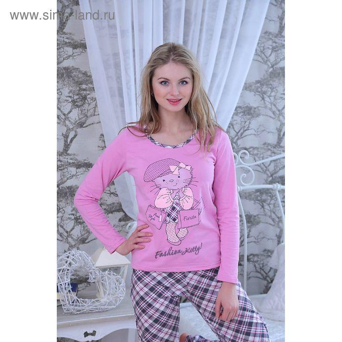 Комплект женский (кофта, брюки), цвет розовый, размер 54 (арт. FS2214)