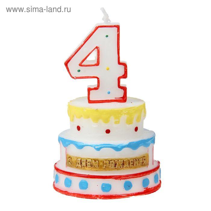 """Свеча-цифра в форме торта """"4"""""""