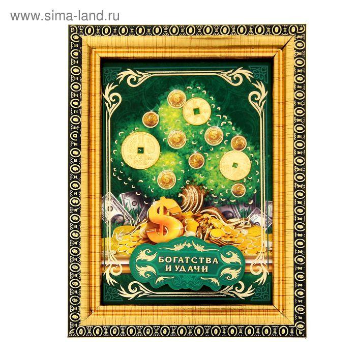 "Денежное дерево в рамке с монетами ""Богатства и удачи"""