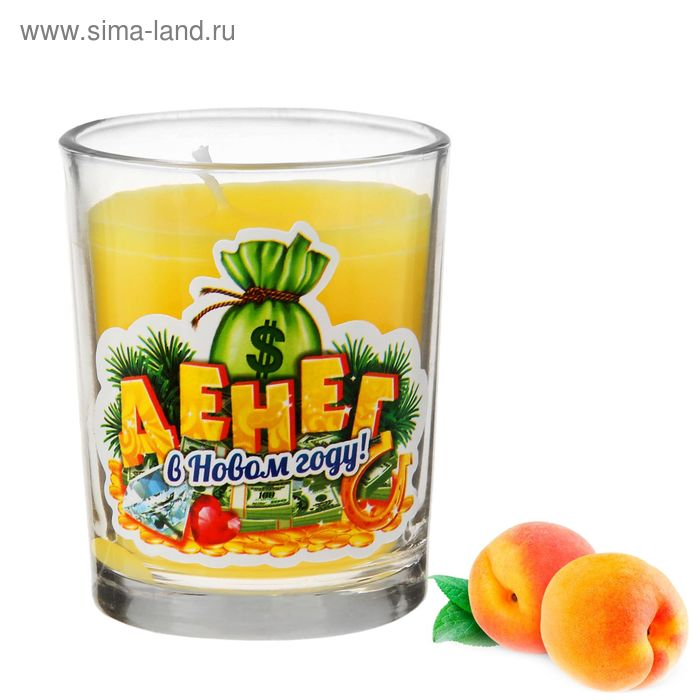 """Свеча в стакане """"Денег в Новом году"""" с ароматом персика"""