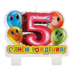 """Свеча в торт серия Юбилей """"С Днём рождения"""" 5 лет"""