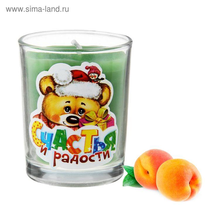 """Свеча в стакане """"Счастья и радости"""" с ароматом персика"""