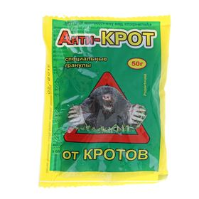 Средство от кротов Анти-крот, 50 гр Ош
