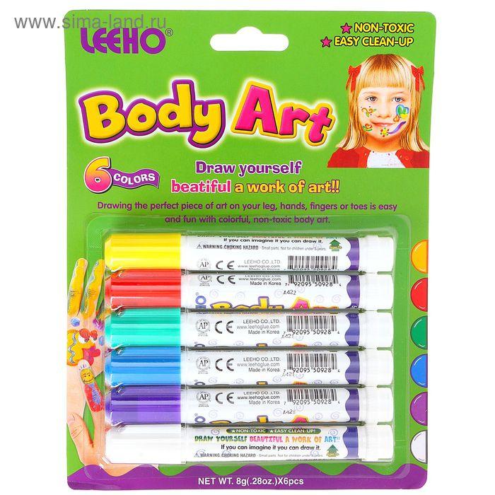 """Мелки для тела """"Body Art"""", 6 цветов по 8 гр."""