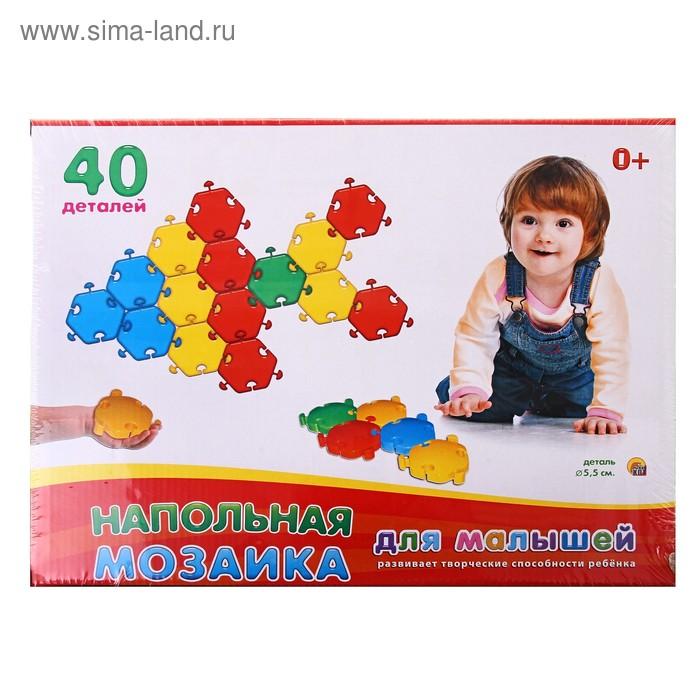 Мозаика напольная для малышей, 40 элементов
