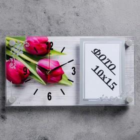 Часы настенно-настольные с фоторамкой 'Три тюльпана', 17х32 см микс Ош