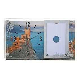 Часы настенно-настольные с фоторамкой 'Ласточкино гнездо', 17х32 см Ош