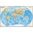 Карта Мира Политическая, 1:15М, ламинированная, в картонном тубусе, 190*140см