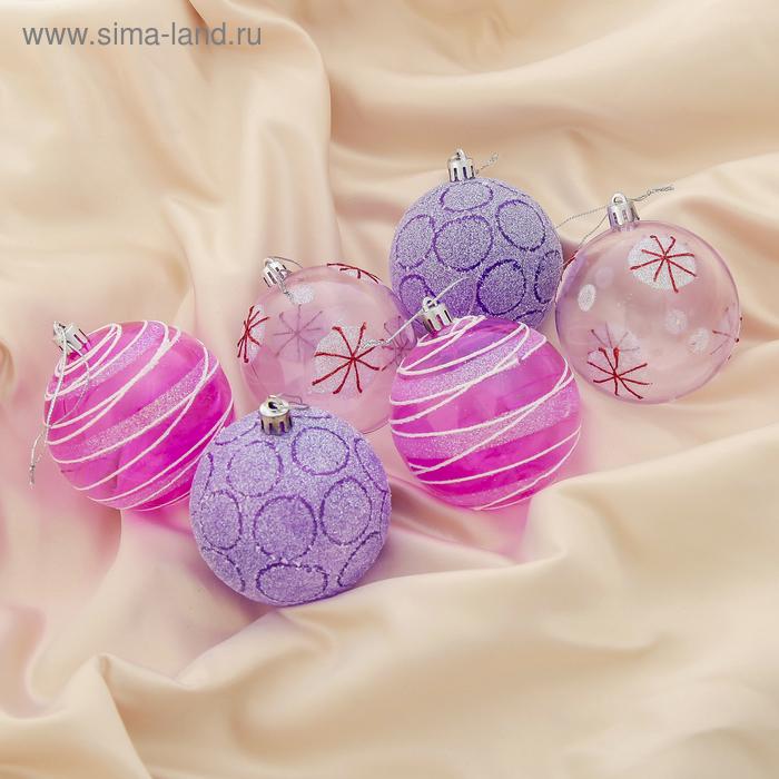"""Новогодние шары """"Волшебство"""" (набор 6 шт.)"""