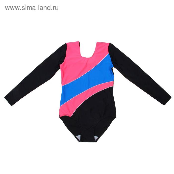 Костюм гимнастический для девочек, рост 158 см (13 лет), цвет МИКС
