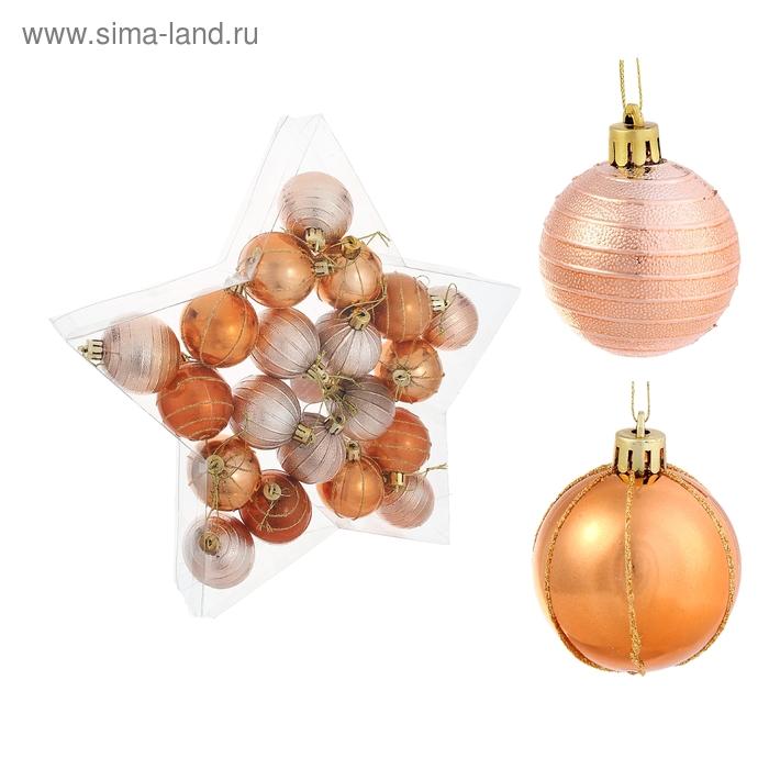 """Новогодние шары """"Карамелька в звезде"""" (набор 20 шт.)"""