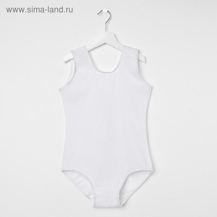 Костюм гимнастический для девочки, рост 152 см (12 лет), цвет белый