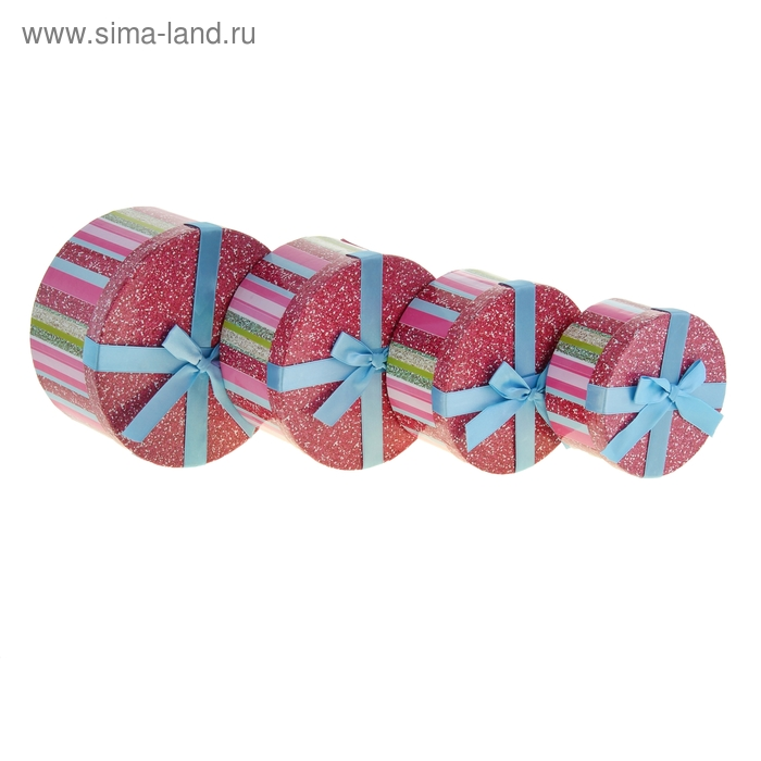 """Набор коробок 4в1 """"Блестящая полоска"""", цвет малиновый"""