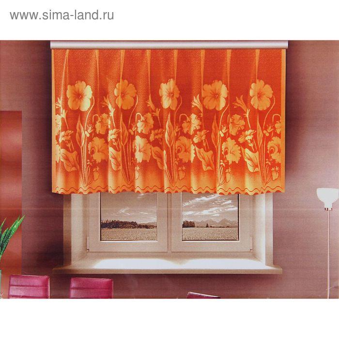 Штора без шторной ленты, ширина 140 см, высота 70 см, цвет персиковый