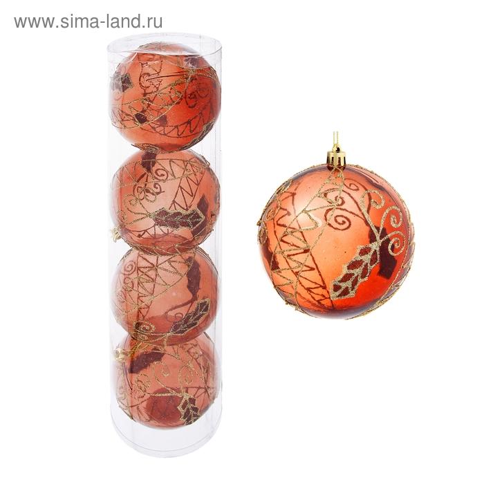 """Новогодние шары """"Прозрачный шоколадный мираж"""" (набор 4 шт.)"""