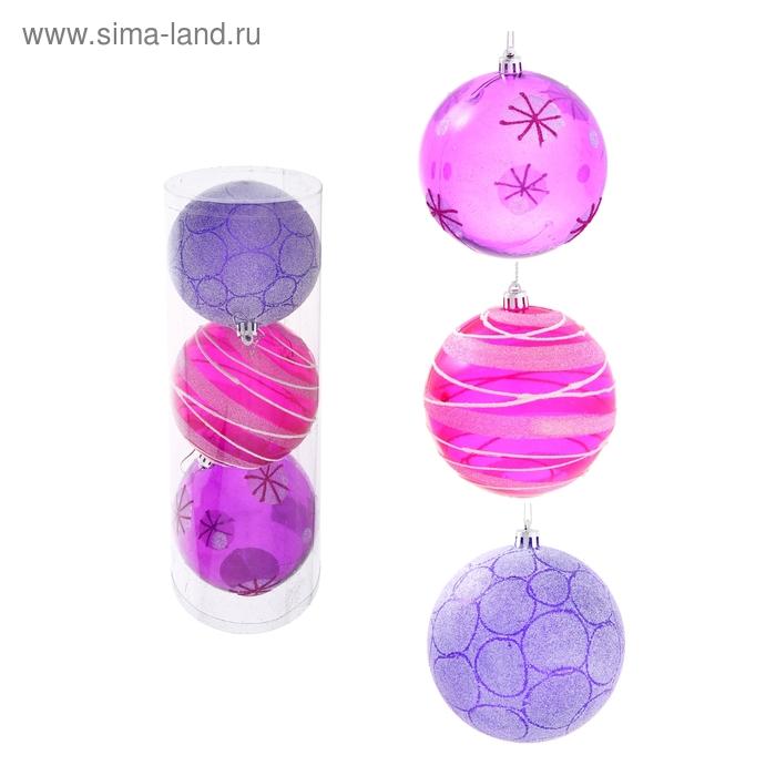 """Новогодние шары """"Волшебство"""" (набор 3 шт.)"""