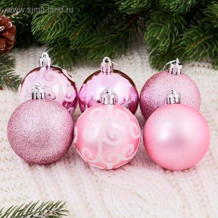 """Новогодние шары """"Розовый узор"""" (набор 10 шт.)"""