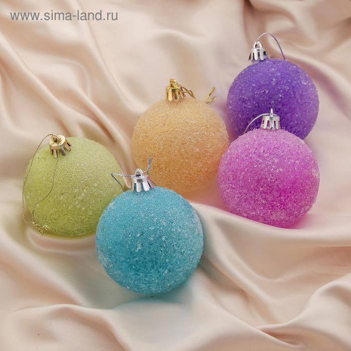 """Новогодние шары """"Волшебство"""" радуга (набор 5 шт.)"""