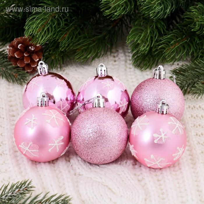 """Новогодние шары """"Розовая снежинка"""" (набор 6 шт.)"""