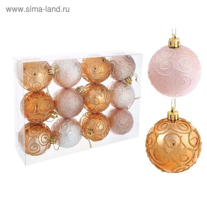 """Новогодние шары """"Карамелька с узором"""" (набор 12 шт.)"""
