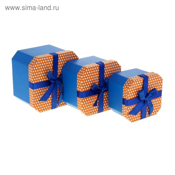 """Набор коробок 3в1 """"Многогранность"""", цвет оранжевый"""