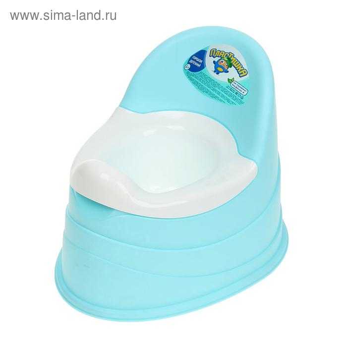 Горшок детский, съёмная чаша, цвет голубой