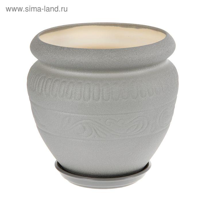 """Кашпо """"Амфора"""" муар, серебро, 7,5 л"""