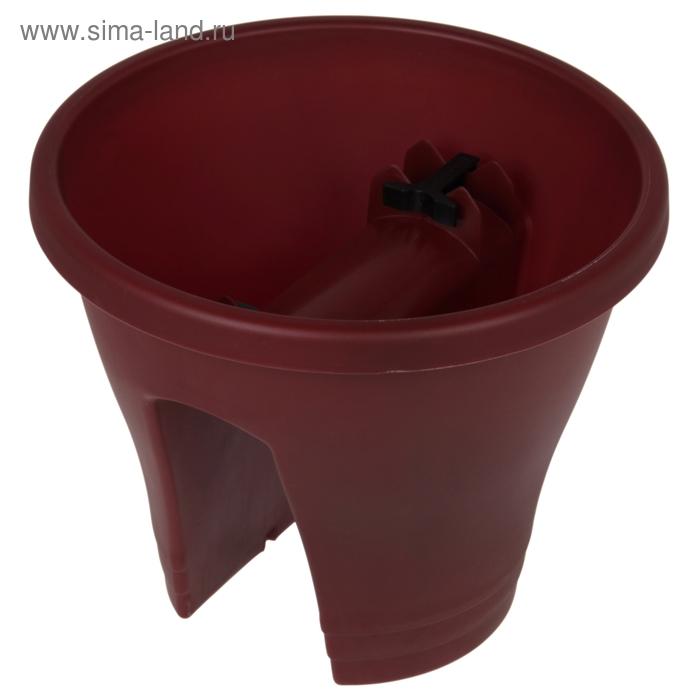 Кашпо 6,5 л на перила d=30 см, цвет вишневый
