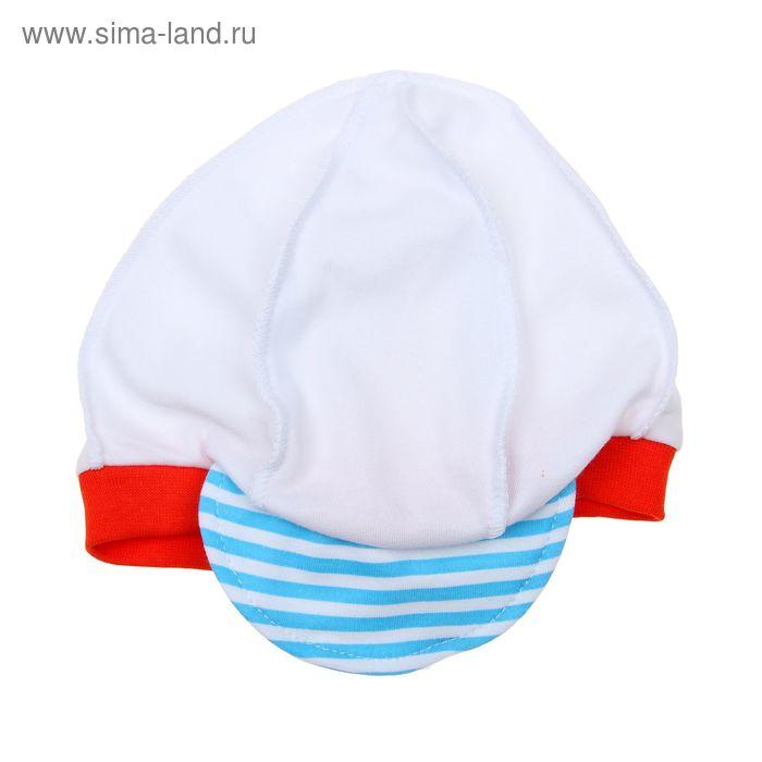 """Чепчик для мальчика в голубую полоску """"Пираты"""", интерлок, рост 56-62 см (40), цвет белый"""