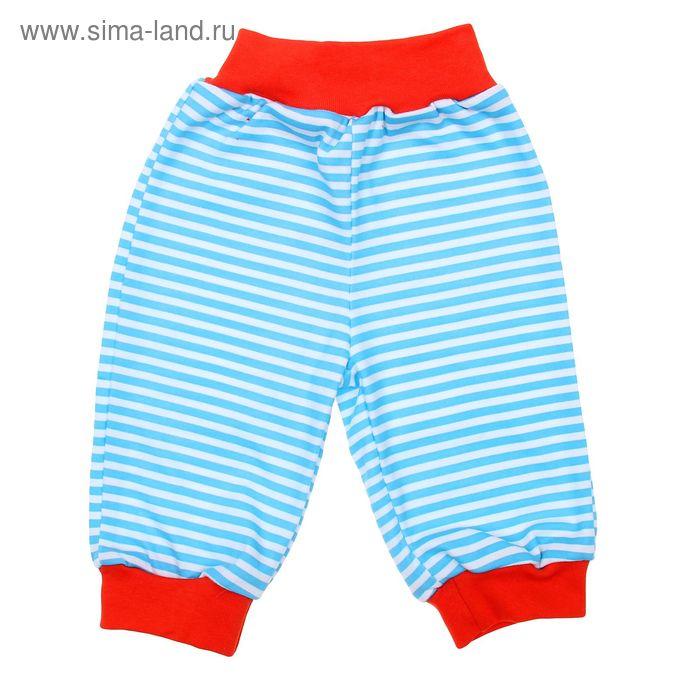 """Штаны для мальчика """"Пираты"""", рост 68 см, голубая полоска"""