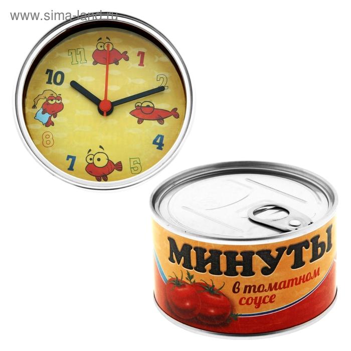 """Часы-магнит в консервной банке """"Минуты в томатном соусе"""""""