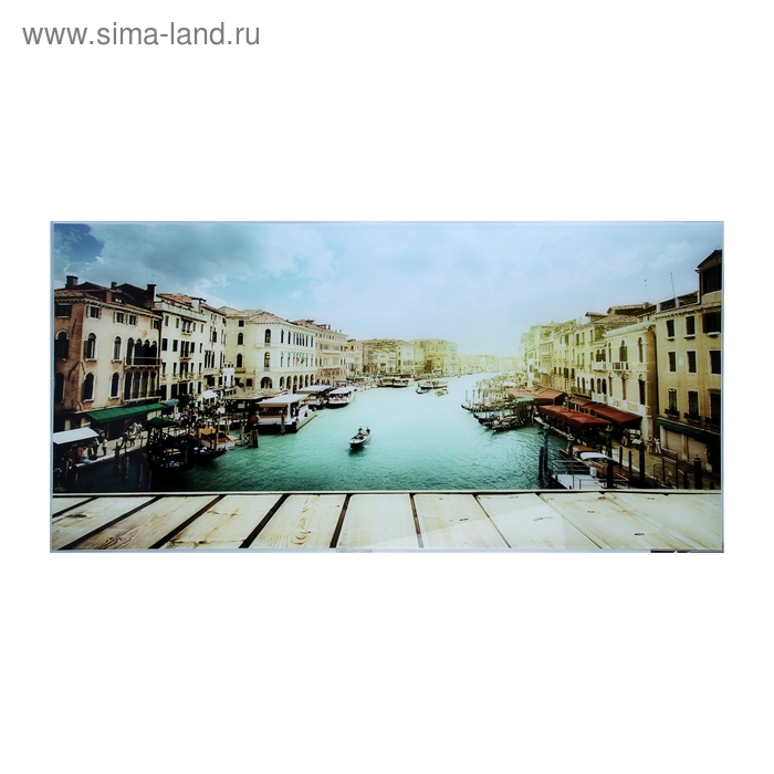 "Картина на стекле ""Городская река"""