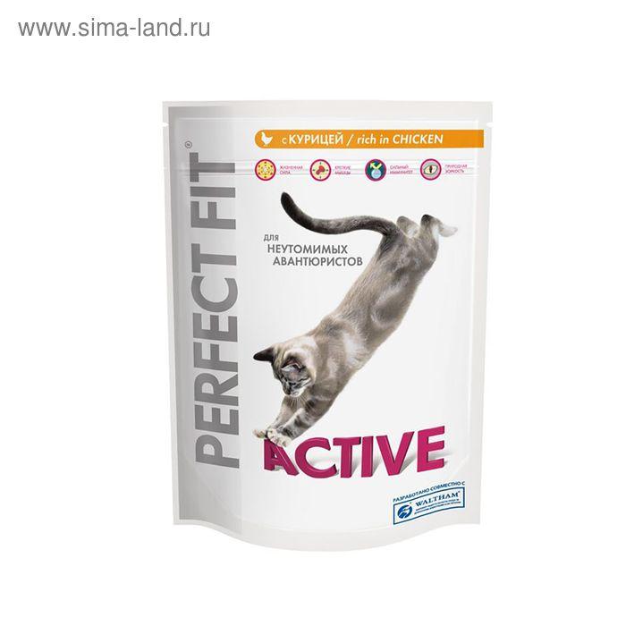 Сухой корм Perfect Fit для активных кошек, курица, 650 г