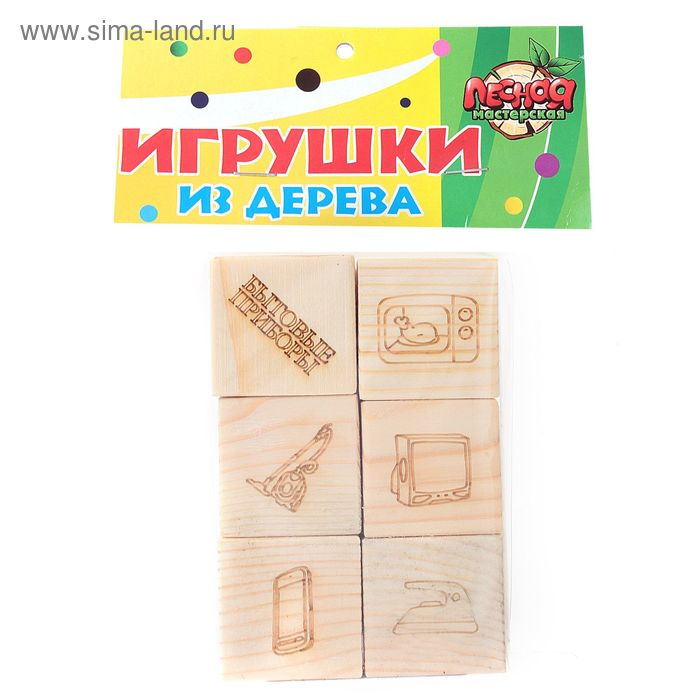 """Развивающая игра №4 """"Мои первые ассоциации"""", 6 кубиков"""