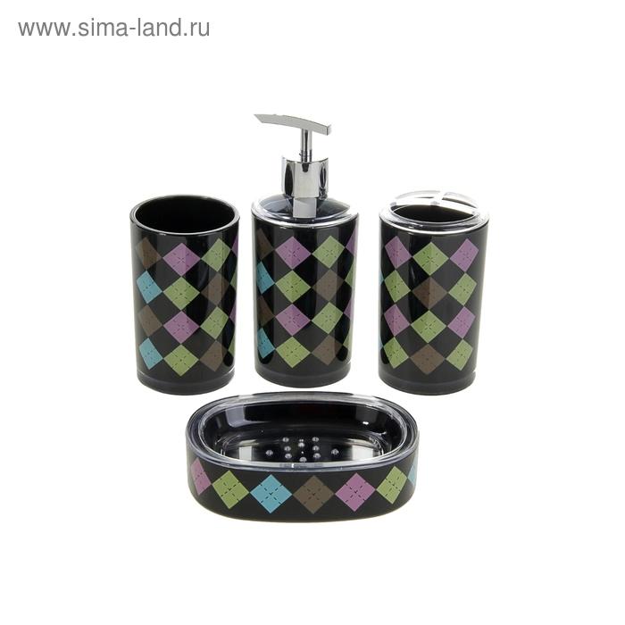 """Набор для ванной """"Цветные ромбы"""", 4 предмета: дозатор для мыла, мыльница, 2 стакана, черный"""