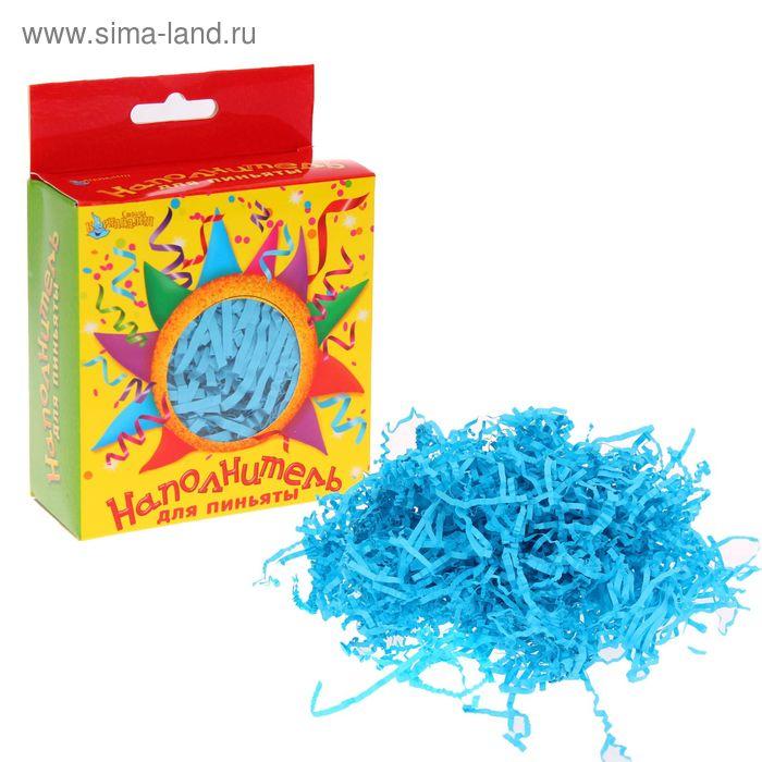Наполнитель для пиньят, цвет голубой