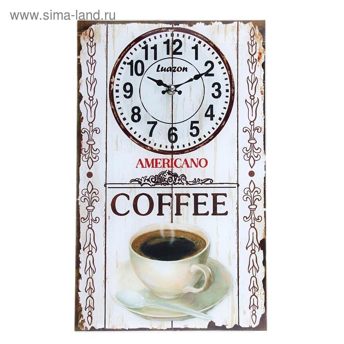 """Часы настенные из стекла """"Чашка кофе Американо"""""""