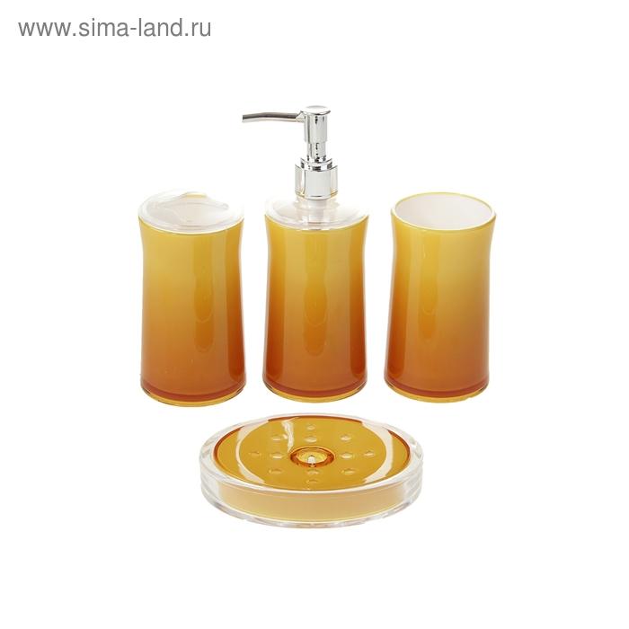 """Набор для ванной """"Перелив"""", 4 предмета: дозатор для мыла, мыльница, 2 стакана, желтый"""