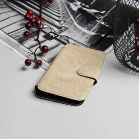 """Чехол-книжка """"Norton"""" для телефона Samsung, 3,2""""-4,2"""", на клеевой основе, рептилия, цвет бежевый"""