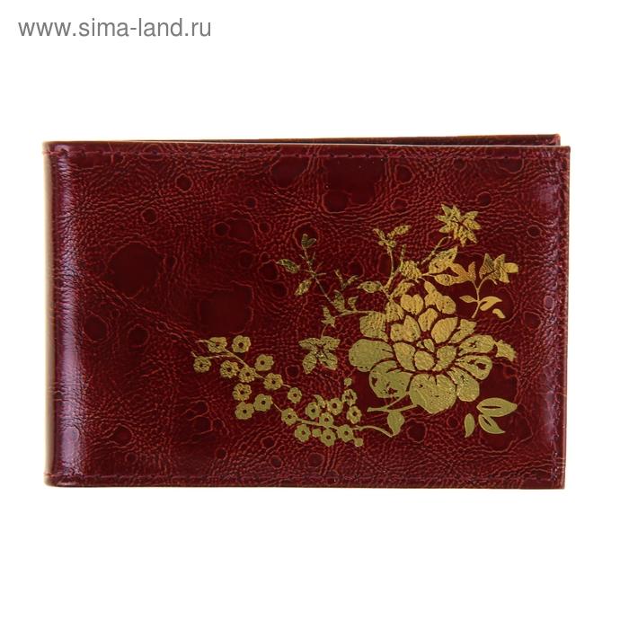 """Визитница """"Цветы"""", 1 ряд, 16 листов, бордовый вестленд"""