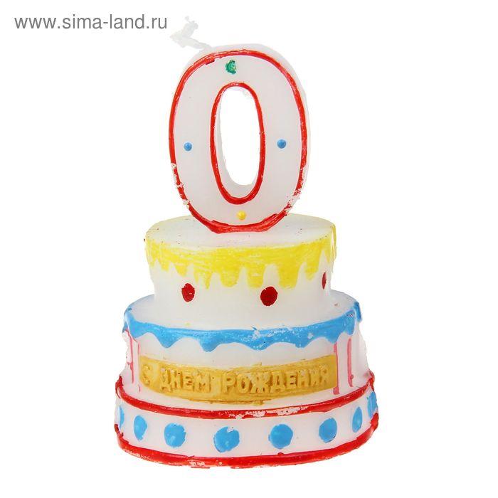"""Свеча-цифра в форме торта """"0"""""""