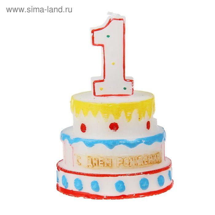 """Свеча-цифра в форме торта """"1"""""""