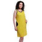 Сарафан женский 30586, цвет жёлтый, р-р 48